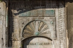 Wall detail, near SuleymaniyeCamii