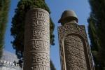 Gravestones outside SuleymaniyeCamii