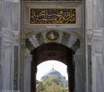 Blue Mosque through the Topkapi Palacegates