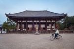 Kofukuji Temple Grounds, NaraPark