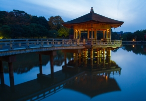 Ukimido Gazebo, Sagiike Pond, Nara Park