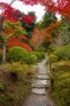 Pathway, Yoshikien Garden, NaraPark