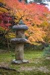 Stone Lantern, Yoshikien Garden, NaraPark
