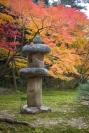 Stone Lantern, Yoshikien Garden, Nara Park