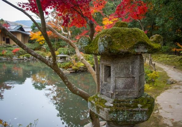 Stone Lantern and Pond, Isuien Garden, Nara Park