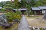 Sub temple, Isuien Garden, NaraPark