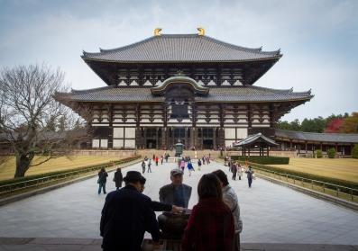 "Todaiji Temple ""Dabutsuden"" Main Hall, Nara Park"