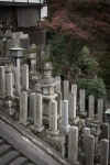 Graves near Nigatsudo Hall, NaraPark