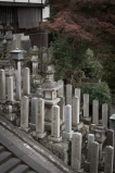 Graves near Nigatsudo Hall, Nara Park