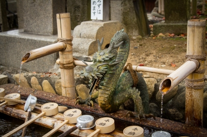 Dragon spigot, Nigatsudo Hall, Nara Park