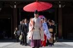 Shinto Wedding, MeijiJingu