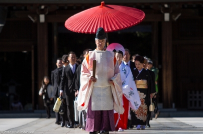 Shinto Wedding, Meiji Jingu