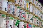 Traditional sake barrel offerings outside MeijiShrine