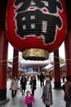 Child looks up at lantern of Hozomon Gate, Senso-ji Temple,Asak