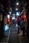 """Shomben Yokocho (""""Piss Alley""""),Shinjuku"""