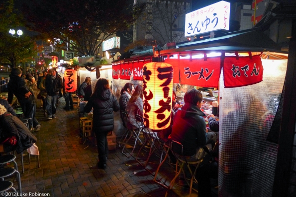 Yatai food stalls along the river, Fukuoka