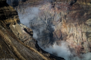 Sulphur Steam in Mount Aso Crater