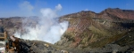 Wide view of Mount AsoCrater