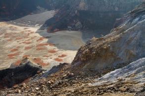 Crater Floor, Mount Aso