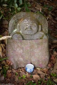 Shinto offering, Kurokawa