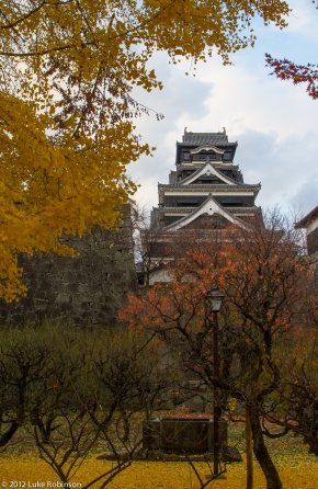 Kumamoto Castle and Autumn Colours