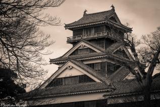 Kumamoto Castle Secondary Tower