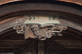 Wood Carving Detail, Oku-no-in Cemetery, Koya-san
