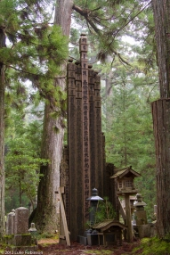 Tall grave markers, Oku-no-in Cemetery, Koya-san