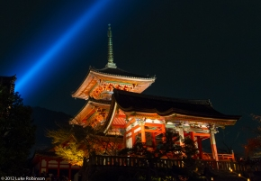 Entrance and Pagoda of Kiyomizu-dera Temple, Kyoto