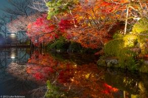 Gardens of Kiyomizu-dera Temple, Kyoto