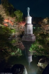Garden pond of Chionin Temple,Kyoto