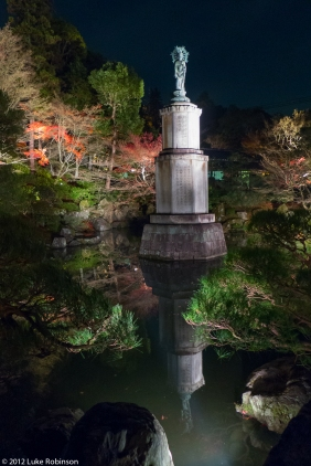 Garden pond of Chionin Temple, Kyoto
