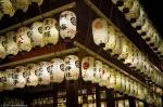 Lanterns of Yasaka Shrine,Kyoto