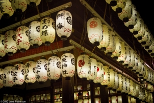 Lanterns of Yasaka Shrine, Kyoto