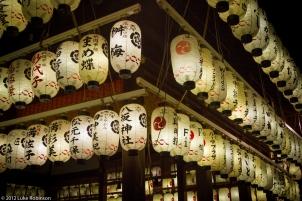 Lanterns of Yasaka Shrine, Kyoto