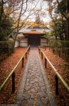 Entrance to the Koto-in Temple,Kyoto