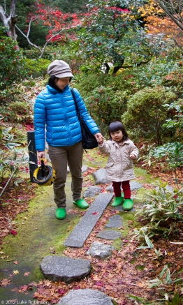 Little girl, big shoes. Koto-in Temple, Kyoto