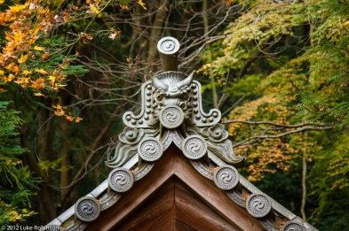 Honen-in Temple Roof Detail, Kyoto