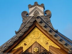 Roof detail, Fushimi Inari Shrine, Kyoto