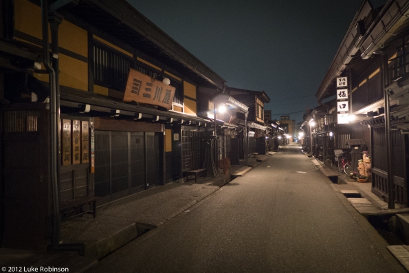 Takayama old town by night