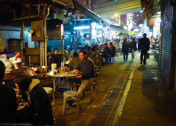 Street Food at Night, Central